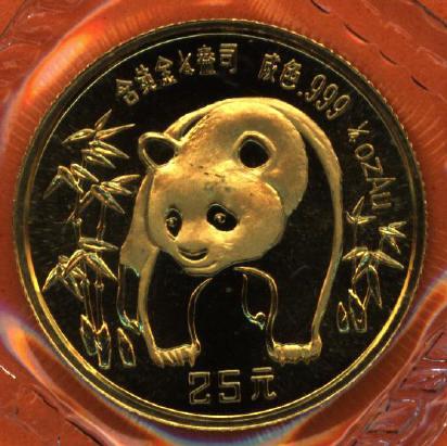 N.J. Diamonds Coins